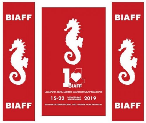 Georgia - Cottbus: Workshops for film journalists at BIAFF and FFC