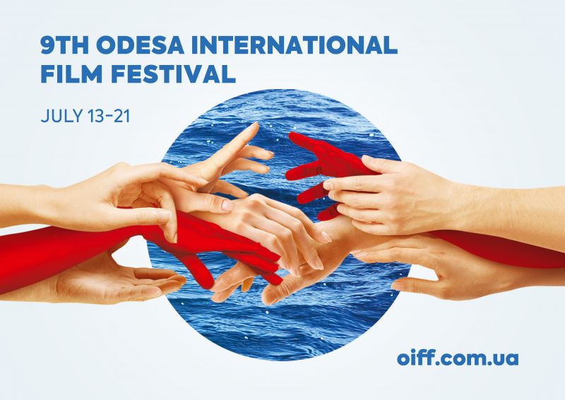 Odesa International Film Festival (OIFF)